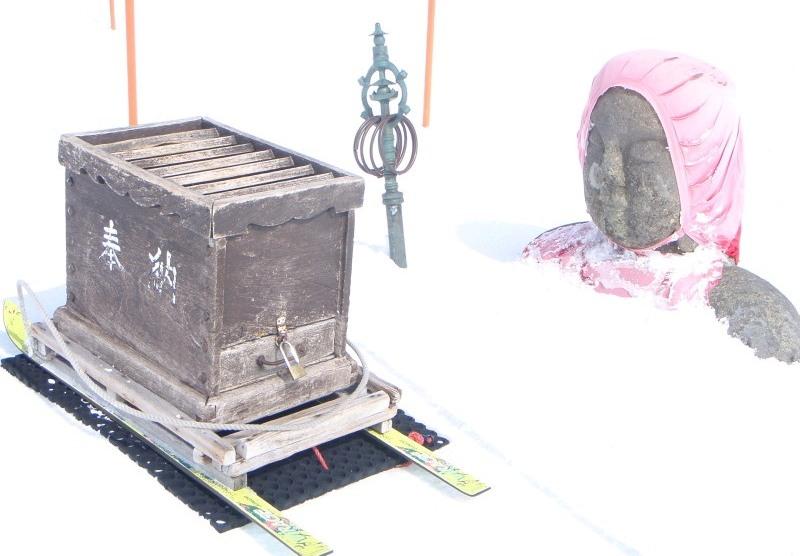 2009.03.05スキーに乗った賽銭箱