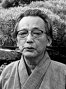 20070227at15c飯田龍太