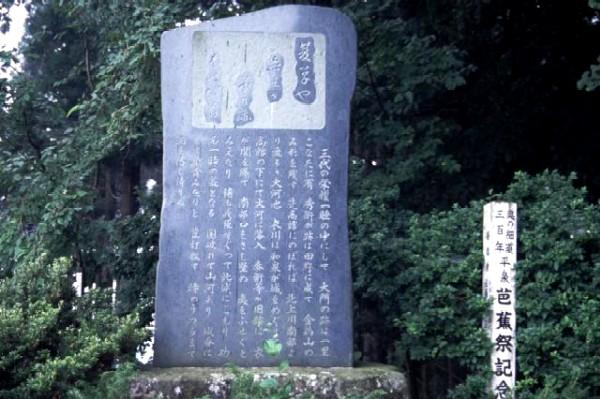 hiraizumikuhi夏草句碑
