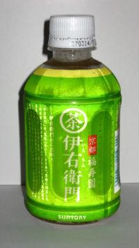 200px-Suntory_IEMON伊右衛門