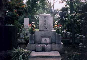 maedayuugure前田夕暮墓