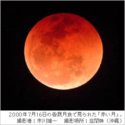 0405_p1_1赤い月