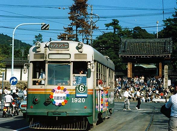 KyotoShiden_HigashiyamaNanajyo_19780930_1920京都市電サヨナラ