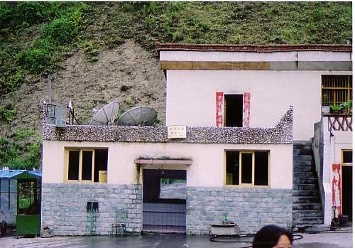 チャン族の村②