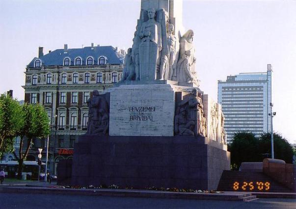リガ自由記念碑②