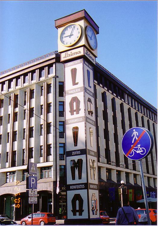 リガ旧市街建築群②