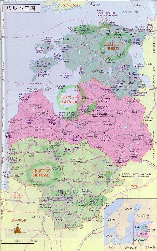バルト地図