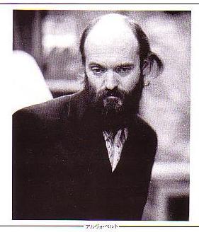 アルヴォ・ペルト