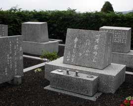 suzukimasajyo墓