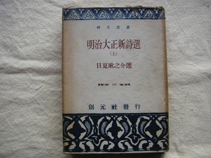 bookseiton-img425x319-1228028742vuhngp57299.jpg