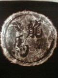 20060321194614