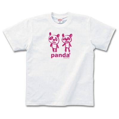 pandax2