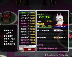 poke (4)