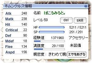20061029152633.jpg