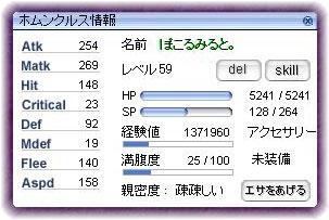 20061029152731.jpg