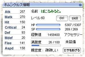 20061031224546.jpg