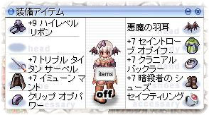 20061031224903.jpg