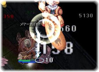 20061102214039.jpg