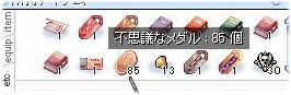 20061109212704.jpg