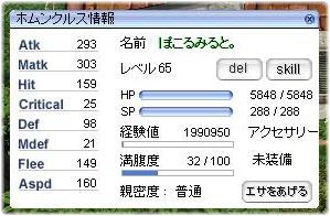 20061119141129.jpg