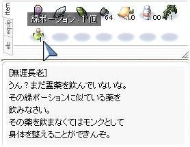 20061130004035.jpg