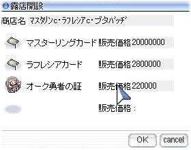 20061206181142.jpg