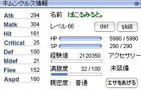 20061206182841.jpg
