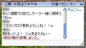 20070122225703.jpg