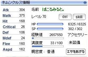20070125221054.jpg