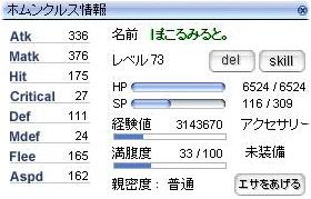 20070201191858.jpg