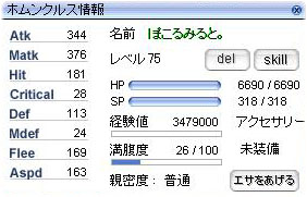 20070206151626.jpg