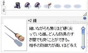 20070210170056.jpg