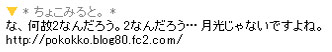 20070213143735.jpg