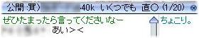 20070217163608.jpg