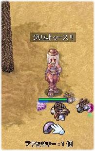 20070218171626.jpg