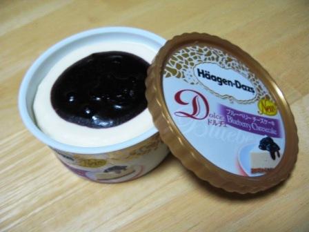 アイスとモコ 004