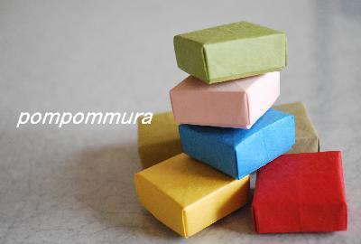 和紙でBOX