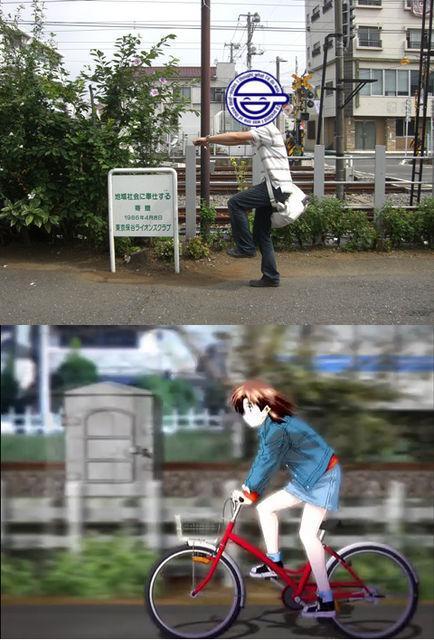 akiiro4.jpg