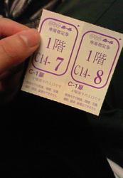 20081111001108