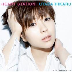 宇多田ヒカル 「HEART STATION」
