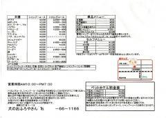 3021831IMG_0001.jpg