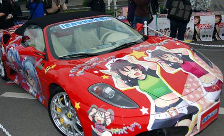 痛車」の展示会「痛Gふぇすた」に登場したフェラーリの「痛車」