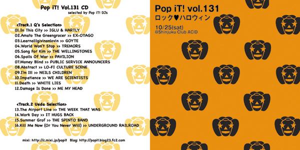 pop131-cd.jpg