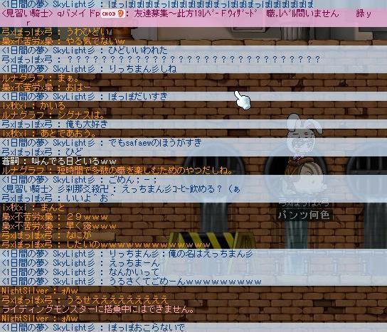 Maple090730_140111.jpg