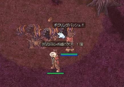 20050917091809.jpg