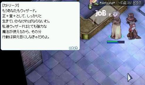 20051129132356.jpg