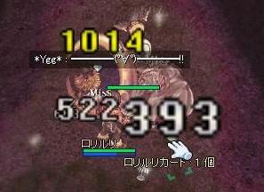 20051201213433.jpg