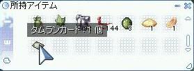20051201213855.jpg