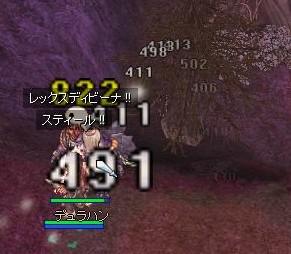 20060105155833.jpg