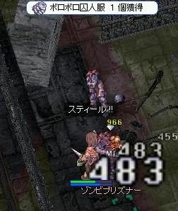 20060204195509.jpg